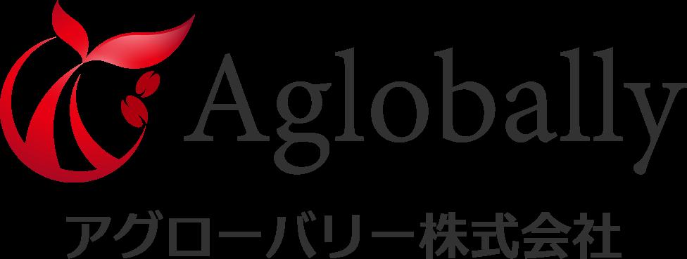 アグローバリー株式会社